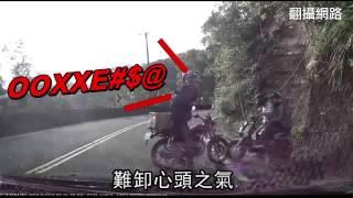 海K三寶 看你以後敢不敢--蘋果日報20151215