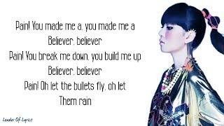 Imagine Dragons - BELIEVER ( Cover by J.Fla ) (Lyrics)