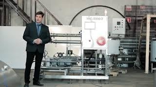 Автоматическая установка подачи джема в потоке УНС 5000