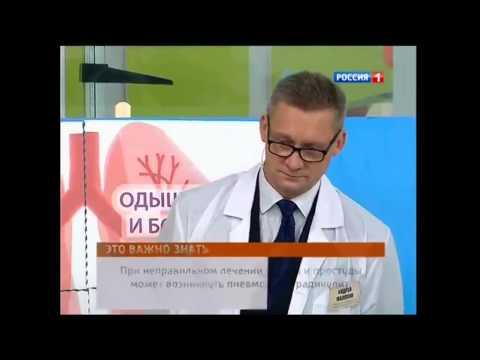 Общий анализ крови из вены на сахар