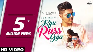 Kyu Russ Gaya (Full Song) Zorawar | Kapil Sibal | New Punjabi Sad Songs 2018 | White Hill Music