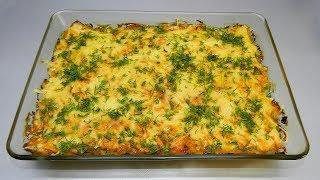 Картофель с куриным филе в духовке. Рецепт для вкусного ужина