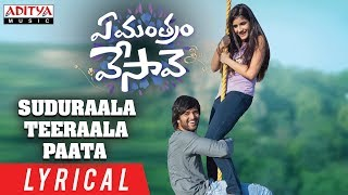 Suduraala Teeraala Paata Song Lyrics from  Ye Mantram Vesave  - Vijay Deverakonda