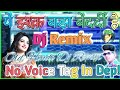 Ye Ishq Bada Bedardi Hai{No Voice Tag Dj Remix}Dj Shrawan Raiyam video download