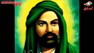 على اعتابك حسين الاكرف مونتاج الاخ اسد لبنان