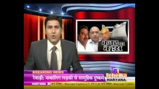a1 tehlka haryana special on budget @ 8pm. 5 march 2013 (1)