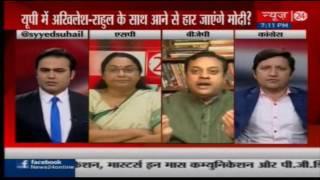 Sabse Bada Sawal  UPमें Rahul Gandhi  Akhilesh Yadav के साथ आने से हार जाएंगे Modi