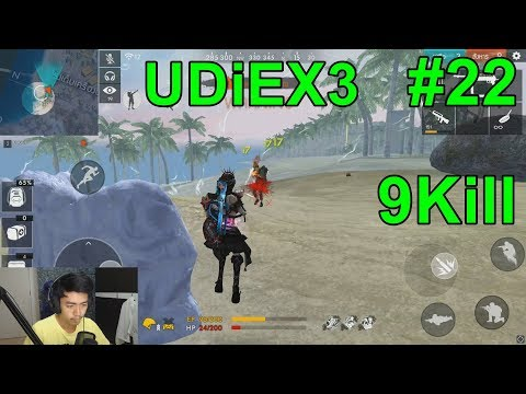 UDiEX3 - Free Fire Highlights#22