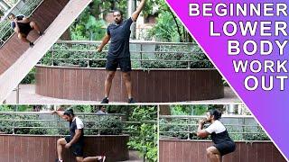 Beginner lower body 4 basic work out | வீட்டில் பண்ணாலே 20 கிலோ கொழுப்பை ஈசியாக குறைக்கலாம்.