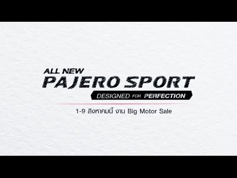 All New Pajero Sport : Designed For Perfection (Robot Sketch)