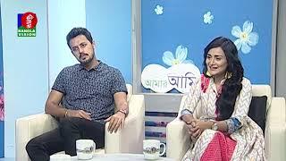 Amar Ami   Irfan Sajjad   Sallha Khanam Nadia   Mithila   Sajjad Hussain   BV Program   EP 615