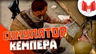 """Sniper Elite 3 """"Баги, Приколы, Фейлы"""""""