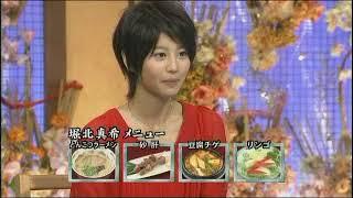 20070628食わず嫌い堀北真希VS玉山鉄二