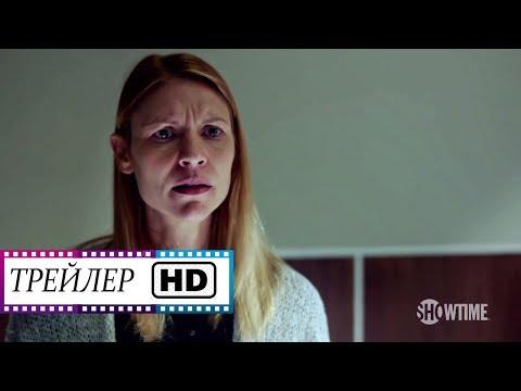 Родина (8 Сезон) - Русский Трейлер (Субтитры) | Сериал | (2020)