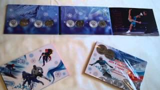 Олимпийские монеты Сочи 2014 - коллекция монет