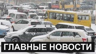 Новости Казахстана. Выпуск от 08.01.19