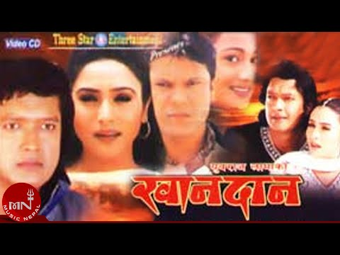 Khandaan | Nepali Movie