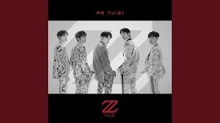 2Z - Keep The Promise