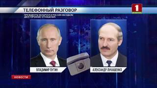 Александр Лукашенко: Белорусско-российские переговоры в Сочи были тяжелые, но результативные