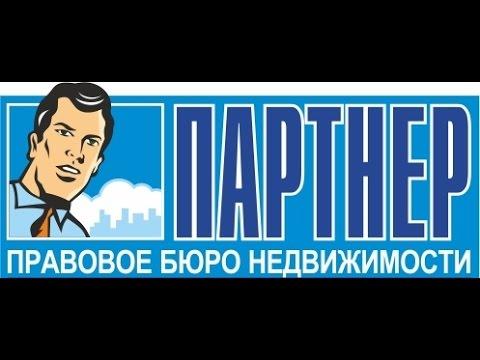 Преимущественное право покупки, ст. 250 ГК РФ
