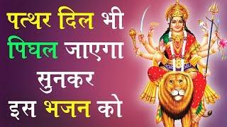 Ro Ro Ke Pukara Mere Nain   Mata Rani Bhajan 2018   Saurabh Madhukar