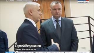 """""""Новости бизнеса"""" от 16.01.2017"""