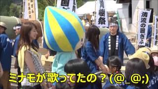 第39回全国育樹祭「ミナモ丸太リレーに挑戦!」