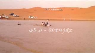preview picture of video 'جديد الغواصه - الزلفي 1434'