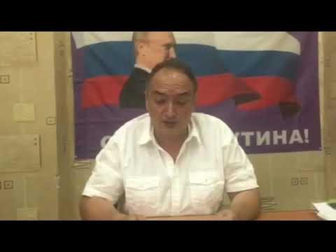 Заявление о ликвидации «Отрядов Путина»