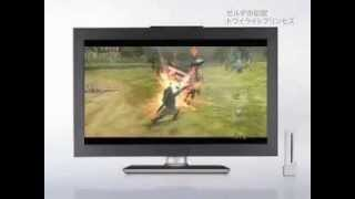 Première pub japonaise pour TP (GC / Wii)