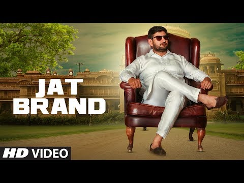 Jat Brand (Full Song) DK | Gold E GIll | Latest Songs 2017