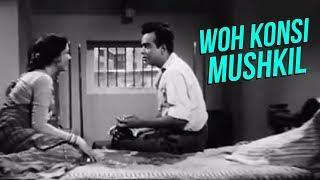 Woh Konsi Mushkil   Maa Beta Songs   Manoj Kumar   Mohammed Rafi Songs   Old Hindi Songs