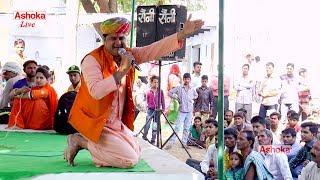 ठेठ हरयाणवी बोली में || अरे मेरे यार सुदामा रे|| जबरदस्त रागनी 2017 Baba Rupdas Ji Maharaj