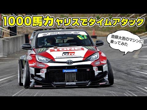 HKS GRヤリス(谷口信輝選手)がおわらサーキットのコースレコードを更新