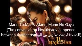 Gandi Baat- Full song Lyrics (English Subtitels+مترجمة للعربية) High Quality Mp3