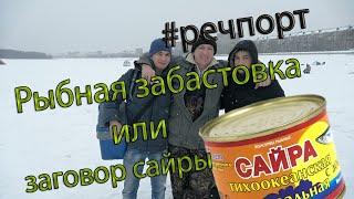 Омск рыбалка отчет о рыбалке