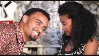 ሞሎክ ፊልም Molok Ethiopioan film 2018