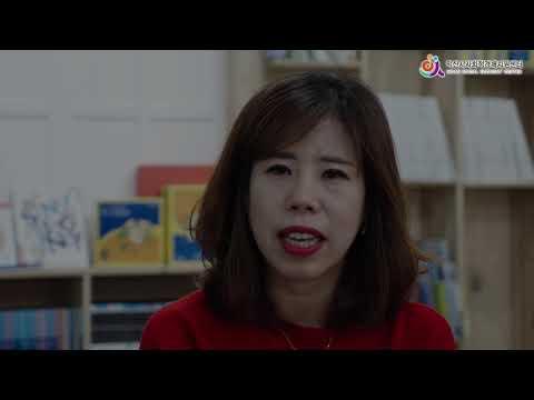 익산시 사회적경제지원센터 홍보영상