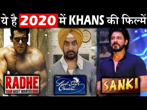 2018 में हुए थे फ्लॉप लेकिन 2020 में लेकर आ रहे है Khans ये बड़ी फिल्में। Khans Upcoming Movies