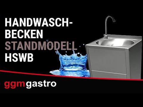 Handwaschbecken HWSB - GGM Gastro