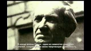 Hermann Hesse's Long Summer - Part 2 of 4