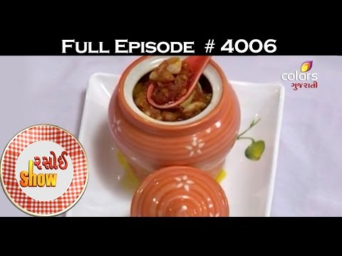 Rasoi-Show--રસોઈ-શોવ--24th-May-2016