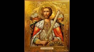 АКАФИСТ св.благоверному АЛЕКСАНДРУ НЕВСКОМУ