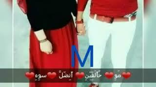 وينه وعدك اغاني عراقيه حزينه ????????????????