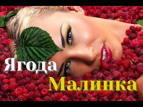 Хабиб - Ягода Малинка (клип пародия) м-ж Виталий Казачков