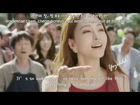 Jong Hyun - She