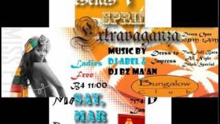 Ethio Joke From Addis Ababa  Live Mamaland Ent.