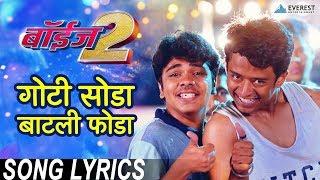 Goti Soda Batli Foda Song (Lyrics) - Boyz 2 | New Marathi