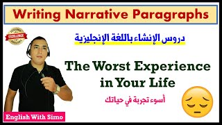 Writing A Narrative Paragraph: The Worst Experience in Your Life I English With Simo