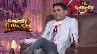 Ranbir Faces Problem Due To The Auto Strike | Comedy Circus Ke Ajoobe | Comedy Videos